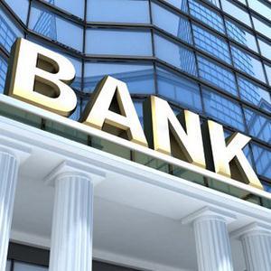 Банки Ашитково