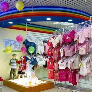Детские магазины Ашитково