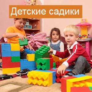 Детские сады Ашитково