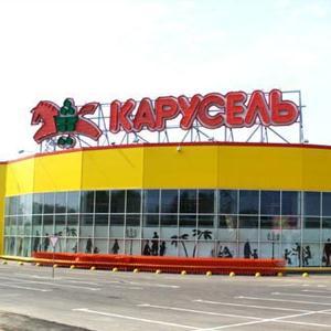 Гипермаркеты Ашитково