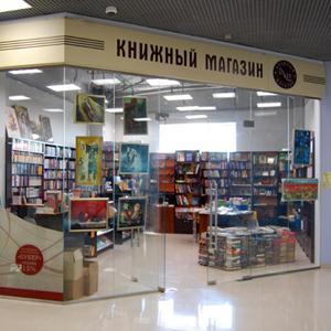 Книжные магазины Ашитково