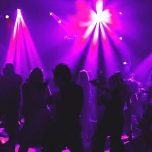 Ночные клубы Ашитково