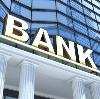 Банки в Ашитково