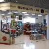 Книжные магазины в Ашитково