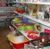 Магазины хозтоваров в Ашитково