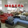Магазины мебели в Ашитково