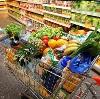 Магазины продуктов в Ашитково