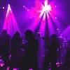 Ночные клубы в Ашитково