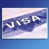 Оформление виз в Ашитково