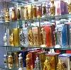 Парфюмерные магазины в Ашитково