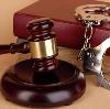 Суды в Ашитково