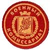 Военкоматы, комиссариаты в Ашитково