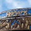 Зоопарки в Ашитково